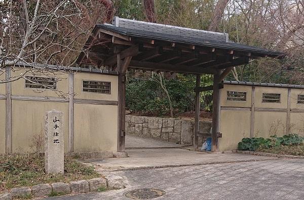 芦屋市の緑地公園