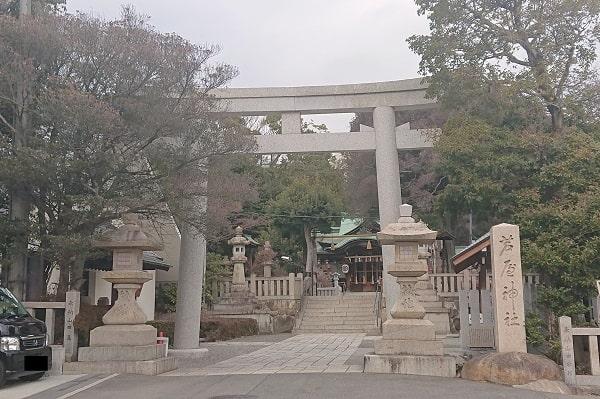 芦屋神社の鳥居