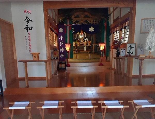 小戸神社の様子