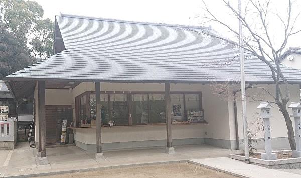 芦屋神社の社務所