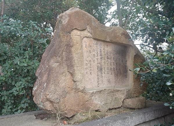 亀之森住吉神社の石碑