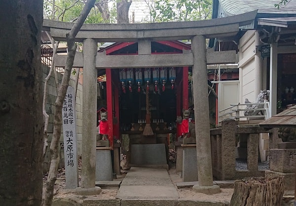 芦屋神社の稲荷神社