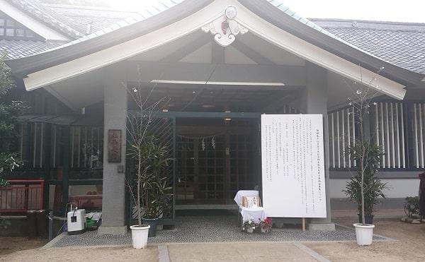 亀之森住吉神社の社務所