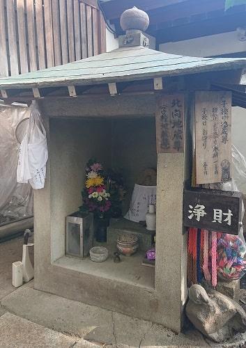 五社神社の子授け地蔵