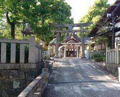 川西市の小戸神社