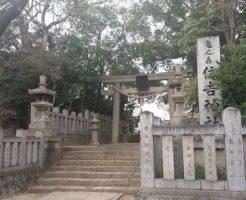 亀之森住吉神社