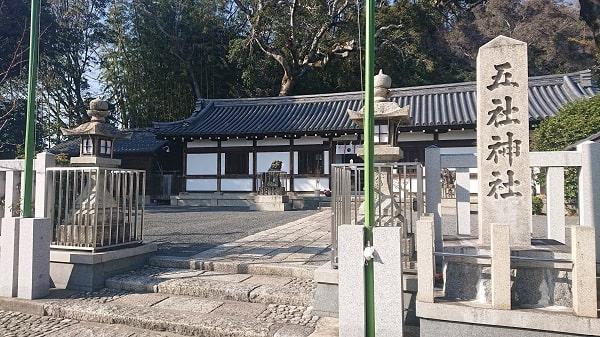 池田の五社神社