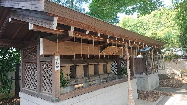 伊和志津神社の遥拝所