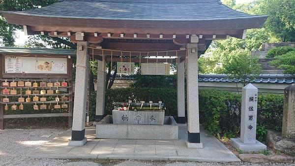 伊和志津神社の手水舎