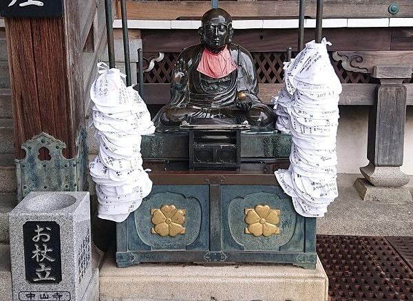 中山寺の賓頭盧尊者