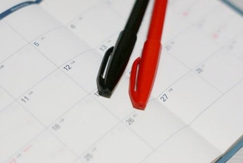 参拝する日程を決める