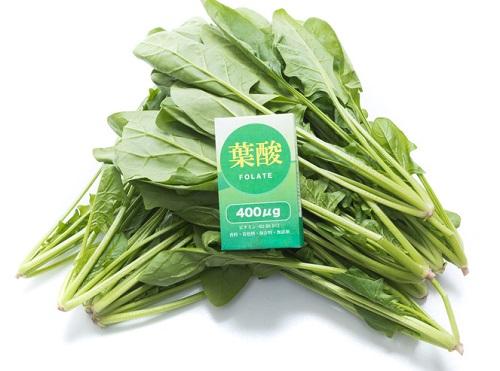 葉酸と緑黄色野菜