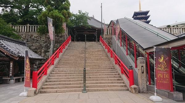 中山寺の階段