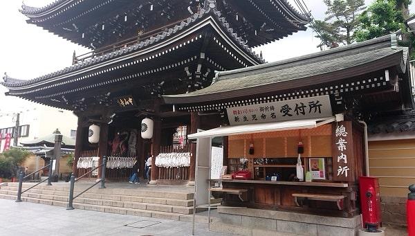 中山寺の総案内所で初参り