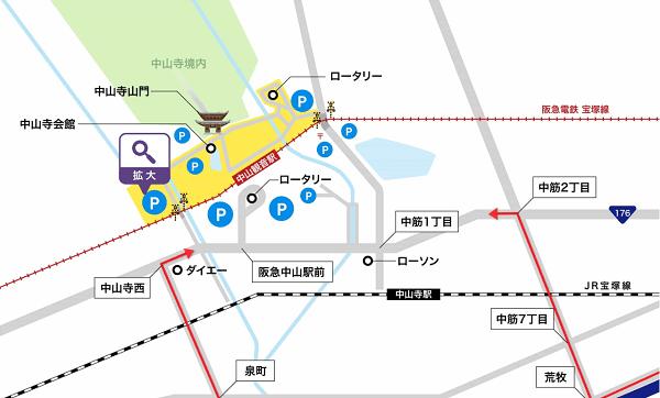 中山寺の駐車場