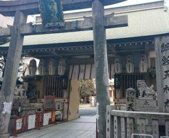 網敷天神社