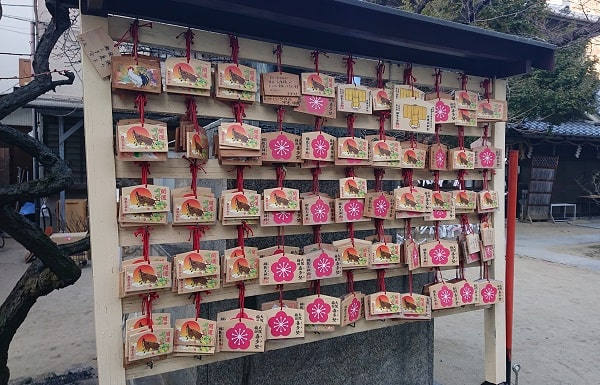 綱敷天神社の絵馬