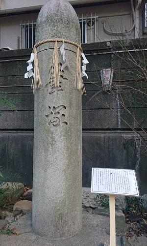 綱敷天神社の筆塚