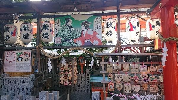 露天神社の恋人の聖地