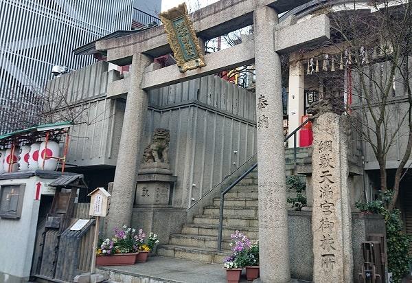 網敷天神社御旅社