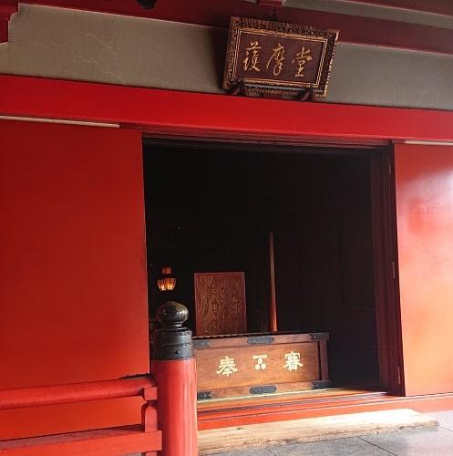 太融寺の護摩堂