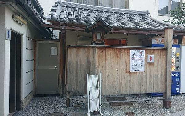 露天神社のトイレ