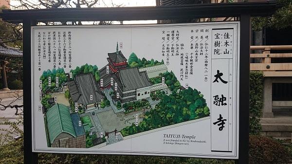 太融寺の境内図