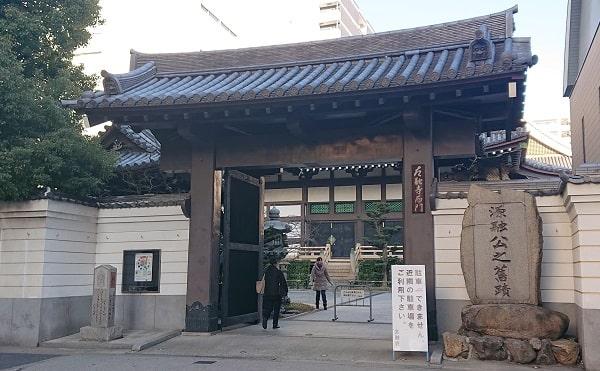 太融寺の西門