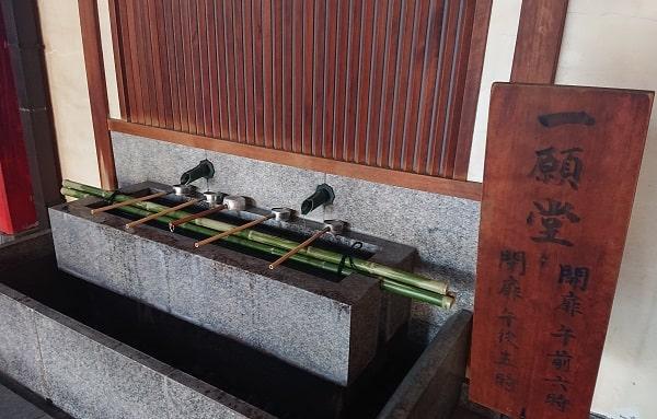 太融寺の手水舎