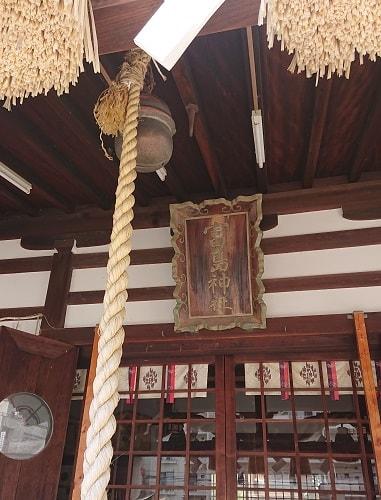 富島神社でお参り