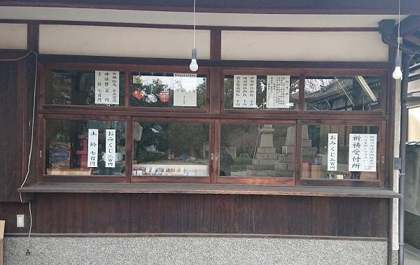 森稲荷神社の社務所