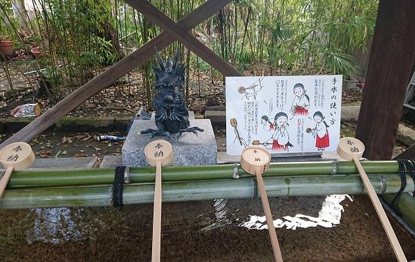 豊崎神社の手水の使い方