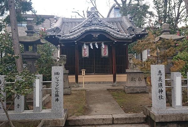 豊崎神社の恵比寿神社