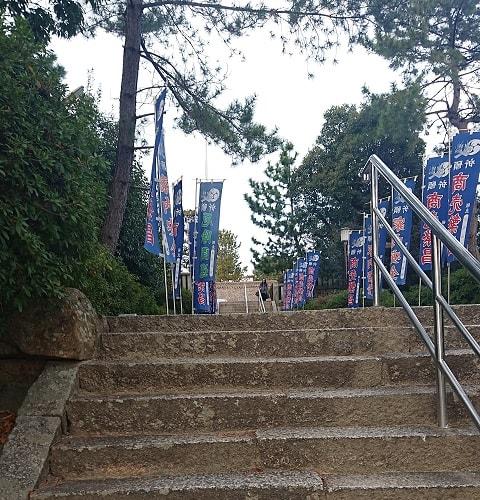 森稲荷神社の階段