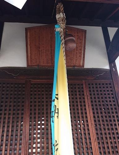 中野八幡神社で参拝