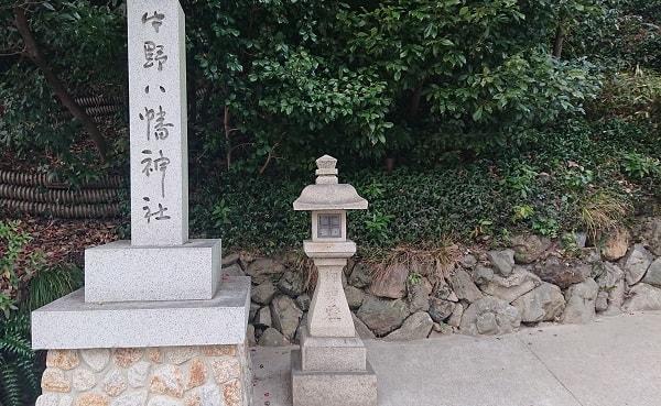 中野八幡神社の入り口