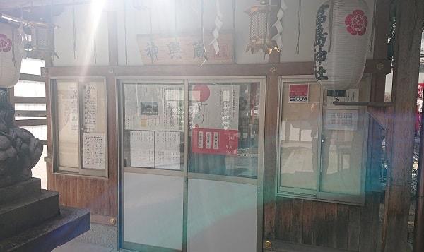 富島神社の神輿蔵