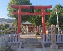 芦屋市の日吉神社