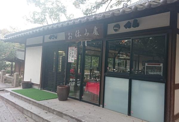 西宮神社の茶店