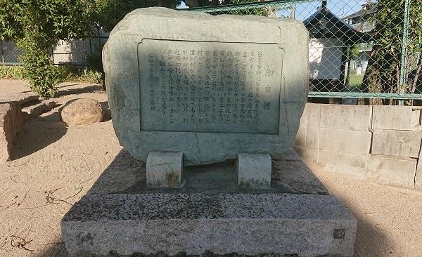 日吉神社の由緒