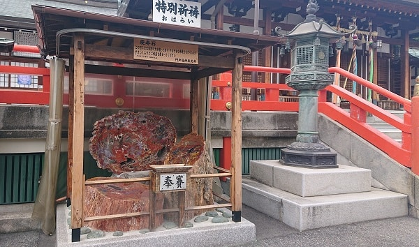 門戸厄神の慶寿石