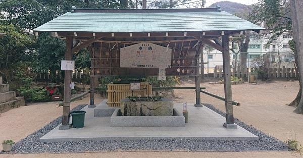 生瀬皇太神社の手水舎
