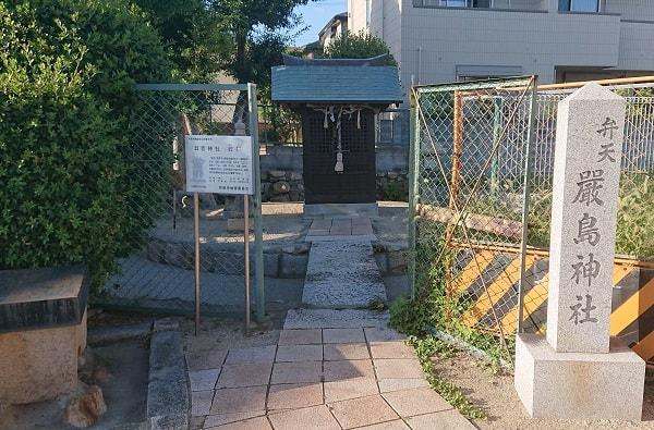 日吉神社の厳島神社