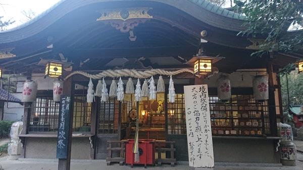 松原天満宮の拝殿