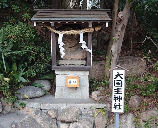 須佐之男神社の大国主神社