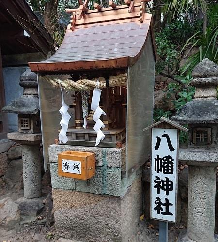 須佐之男神社の八幡神社