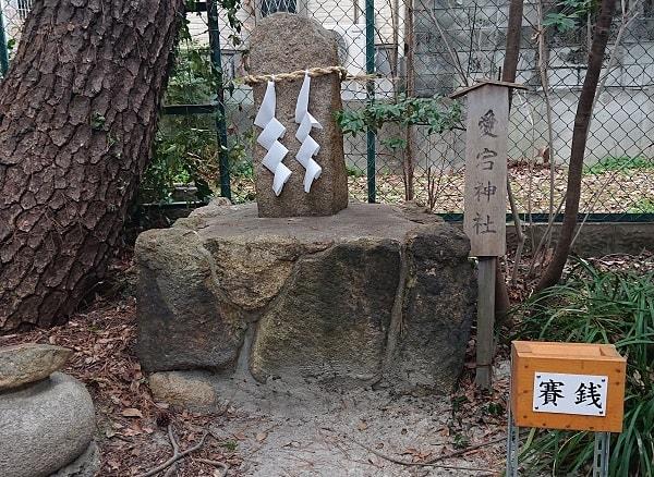 須佐之男神社の愛宕社