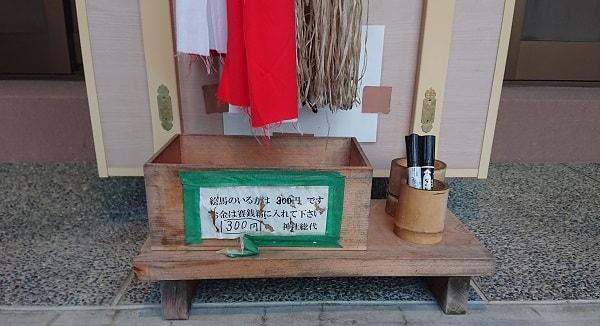 鴻池神社の絵馬
