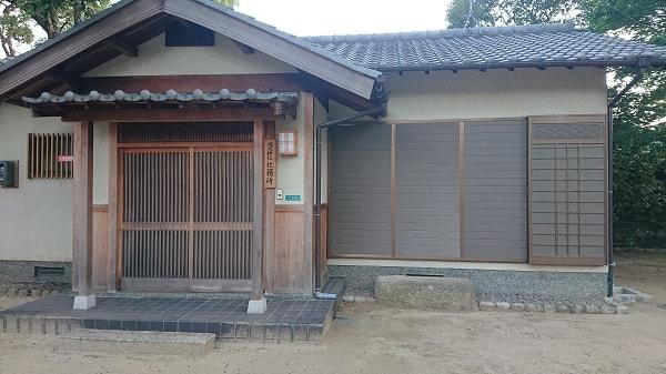 鴻池神社の社務所