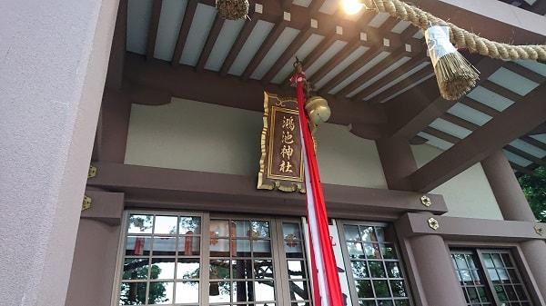 鴻池神社へお参り